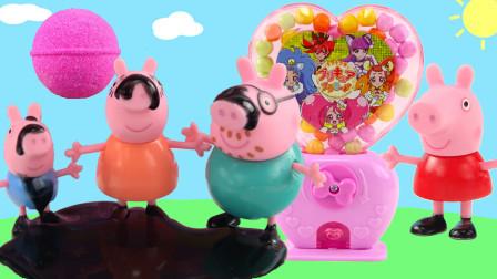玩具益趣园 2017 小猪佩奇糖果机 光之美少女泡澡球  光之美少女泡澡球