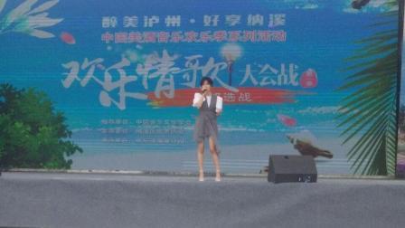 郁可唯携《时间煮雨》参加四川欢乐情歌大会战
