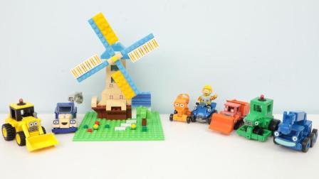 巴布工程师 思库建造积木风车动画片