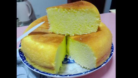 用电饭煲制作蛋糕 完整版
