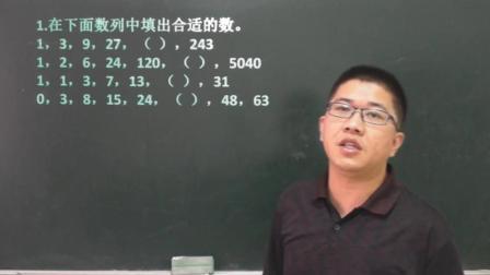 第5讲找简单数列的规律练习题于箱老师精品课程之三年级奥数