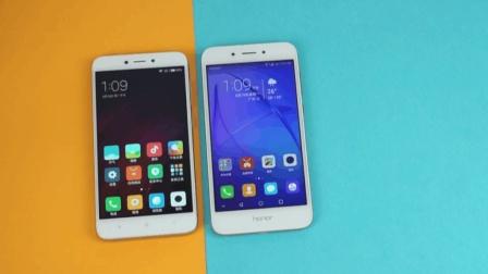 荣耀6A对比红米4X, 几百块钱的手机能流畅吗?