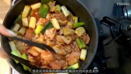 日本美女大胃王木下佑哗养不起系列之起司鸡肉+米饭篇