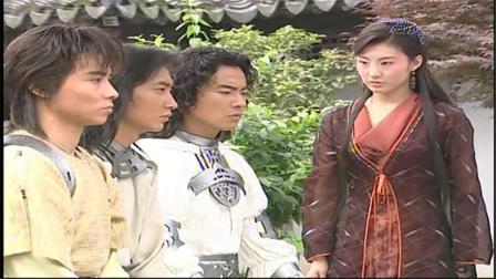 《水月洞天》这三兄弟神同步,这心机女被他们呛得扎心了