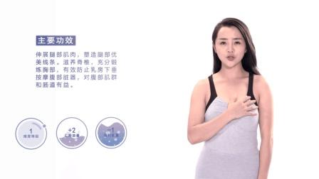 懒癌治愈: 站立的姿势, 滋养女人身体各部位的体式, 你还不学就会下垂!