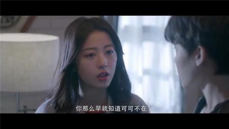 周雨彤听信电视新闻,与侯明昊生误会