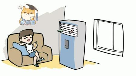 欲火焚身的夏天, 空调是怎么让你冷静下来的?