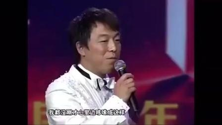 黄渤到底多幽默: 喜剧女王吴君如遇上黄渤好几次