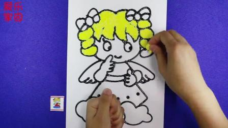爱乐家园亲子游戏儿童智力手工雪花泥画