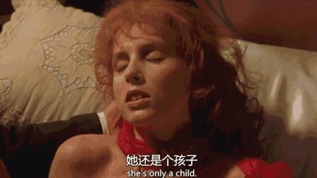 3分钟看恐怖惊悚片《惊情四百年》这么丑的吸血鬼都有人爱!