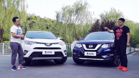 《上车开怼》丰田RAV4荣放vs日产奇骏 20多万家用SUV该选谁?