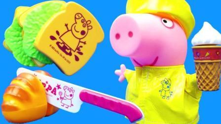 小猪佩奇玩具1 彩泥制作冰淇淋巧克力蛋糕 粉红猪小妹彩佩佩猪玩过家家游戏38