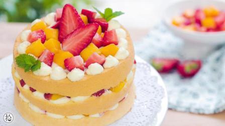 拾味爸爸 第一季 用新鲜水果装点蛋糕 水果裸蛋糕 203 水果裸蛋糕