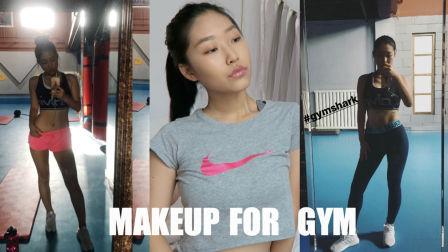 ♥xxoKate♥MAKEUP FOR GYM | 健身妆| 无粉底