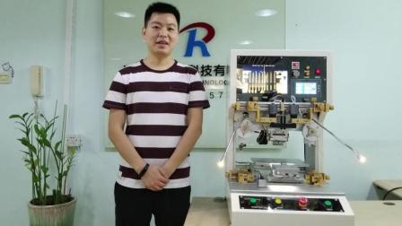 最新全自动高清脉冲压排机  人合科技工厂级别热压机 压排机 压排介绍 苹果三星压排机