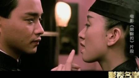 梅艳芳和张国荣40岁的约定, 只为那一句誓言, 只是感慨人生无常