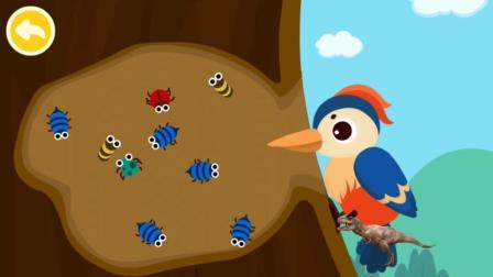 宝宝巴士 森林动物 认识小动物