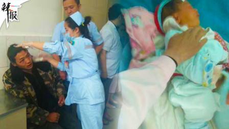 四川山体垮塌丨3名幸存者被救出:刚满月的婴儿救了一家人