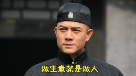 中國哪個省的人做生意最厲害