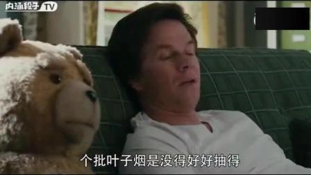 四川话版《泰迪熊》, 竟然觉得这才是原声[