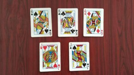 请您记住封面上的一张牌, 魔术师将把它消失, 原来方法是这样
