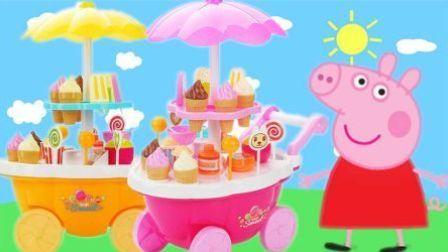 小猪佩奇亲子游戏 妙姐姐给粉红猪小妹做冰淇淋