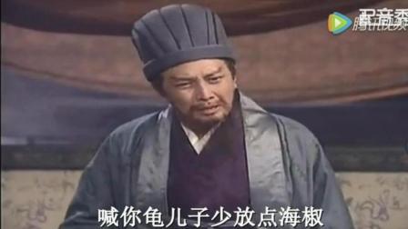 『恶搞配音』四川海椒吃不得, 嘴都喷火了!