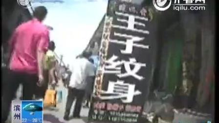 实拍: 记着暗山东站街女一条街, 最低仅20元最小14岁 主持人称像怡红院