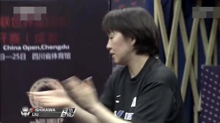 刘诗雯碾压石川佳纯, 总体打的挺艰苦吧, 如果不是看到日本教练的表情我就信了