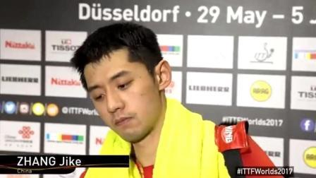 张继科: 乒乓球是一个安静的项目