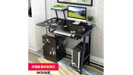 172★A29电脑桌(请赏个全五分好评 谢谢亲们)