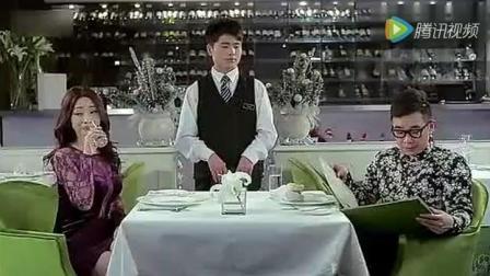 大鹏和美女在餐厅点餐, 遇到个奇葩服务员!