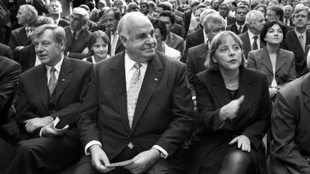 德国前总理科尔的最大成就: 促成东德和西德的统一