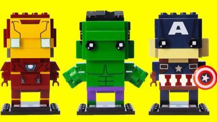 DIY漫威英雄乐高,钢铁侠美国队长绿巨人!