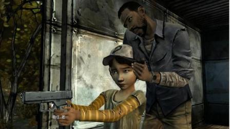 风带实况《行尸走肉》第一季10火车上的谈心, 教小女孩射击, 发现内鬼