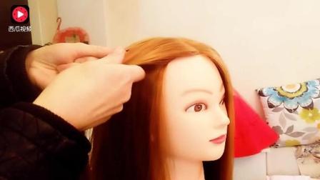 漂亮的麻花辫子编发视频教程! 美发扎发技巧一步一步教盘发图解步骤大全