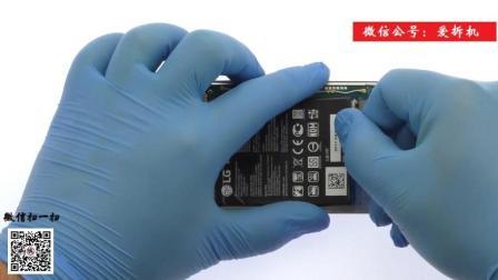 【爱拆机】LG G6更换电池教程-超清