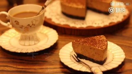 不用烤箱的夏日甜品【摩卡冻芝士】蛋糕, 摩卡的苦与奶酪的醇香形