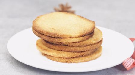 手残党也可以做出美味饼干: 椰蓉脆饼