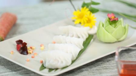 美味多汁的水晶饺原来是这样做出来的!