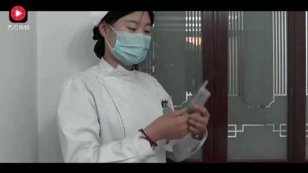 二货去医院, 问美女护士打针疼吗? 我打针20年  没有不疼的