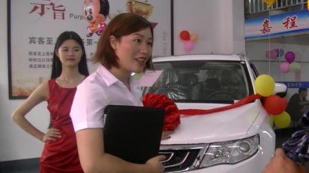 客家话搞笑视频-石根系列《买车奇遇记》