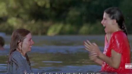 三分钟看惊悚片《鬼作秀》, 妹子被水怪入侵, 看完还敢下水游泳吗?