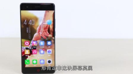 史上第一台无边框手机 努比亚Z17评测【荔枝爱科技】