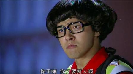《海派甜心》罗志祥初吻被夺,出言刺伤杨丞琳