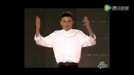 马云演讲视频 最应该看的一次演讲!
