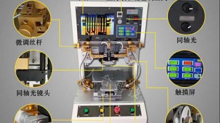 曲屏压排机核心技术 7秒快速对位 10秒快速压排 贴合机 脉冲压排机 人合科技