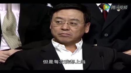 互联网大咖马云: 实体倒闭你们应该去黑万达影视王健林, 关阿里巴巴什么事