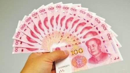 白纸在眼前瞬间变成钞票, 原来方法是这样!