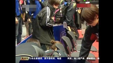 整个日本队只有福原爱带走了垃圾, 记者采访后, 福原爱用流利的东北话说出原因